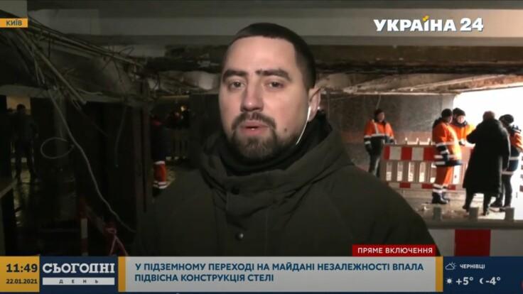 ЧП на Майдане Независимости: в переходе рухнул потолок, подробности с места событий