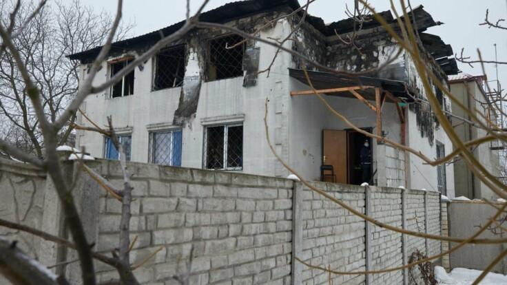 Страшный пожар в Харькове: появились новые данные о состоянии пострадавших