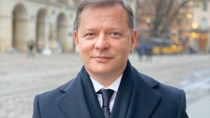 """""""Больше не хочу быть в оппозиции"""": Ляшко поделился радикальными планами"""