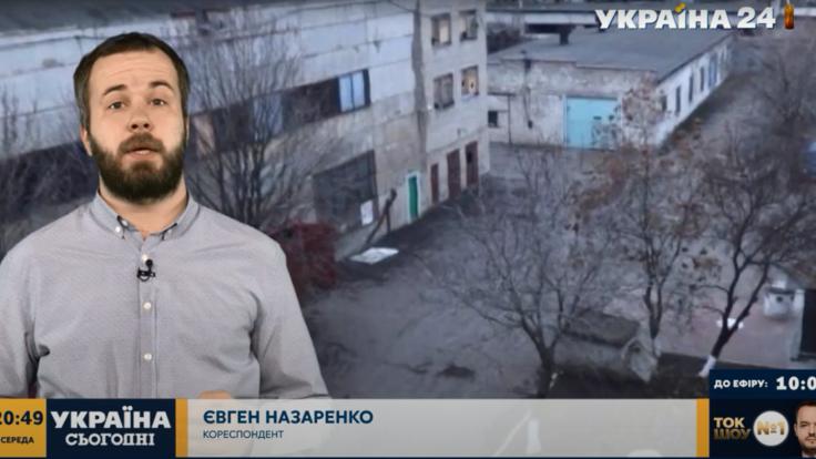 """Тайный концлагерь боевиков в Донецке: появились новые подробности об """"Изоляции"""""""