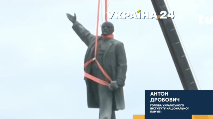 """Нашли еще одного """"последнего Ленина"""": глава Института нацпамяти о сносе памятников"""