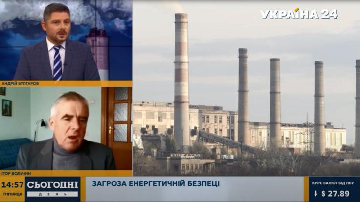Угроза для энергобезопасности Украины: в НАНУ предложили выход