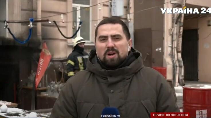 В кафе в Киеве вспыхнул пожар, подробности (видео)