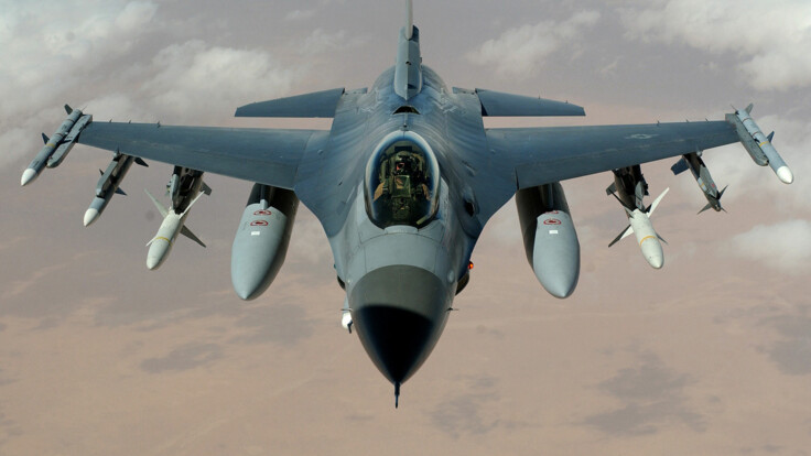 США дадут Украине летальное оружие — эксперт рассказал, какое
