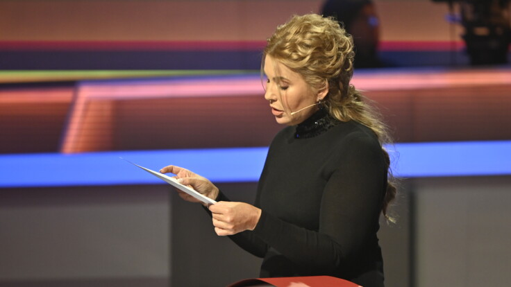 """""""Дети не получат правильное образование"""": Тимошенко указала на проблему из-за карантина"""