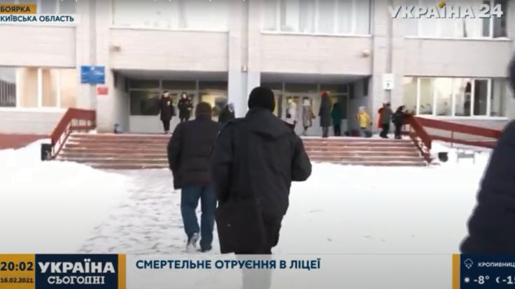 Смертельное отравление таблетками в школе: появились подробности трагедии под Киевом